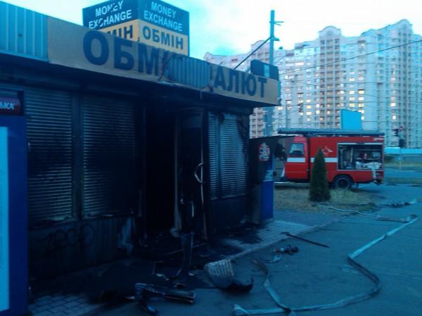 В Киеве горели пункты обмена валют