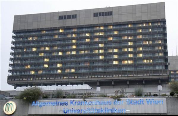 Центральный клинический госпиталь (AKH) в Вене