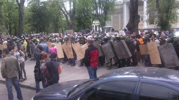 Начало марша За единую Украину