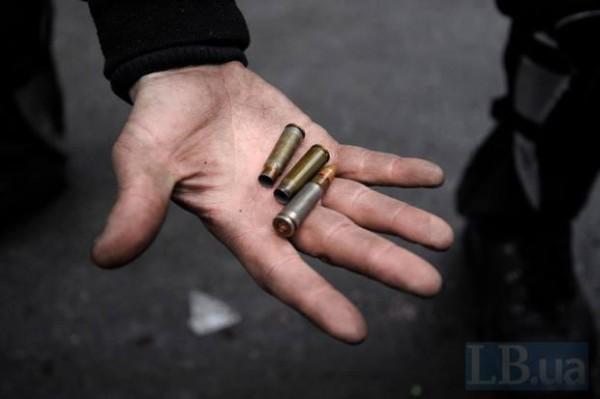 гильзы от боевых патронов на Майдане