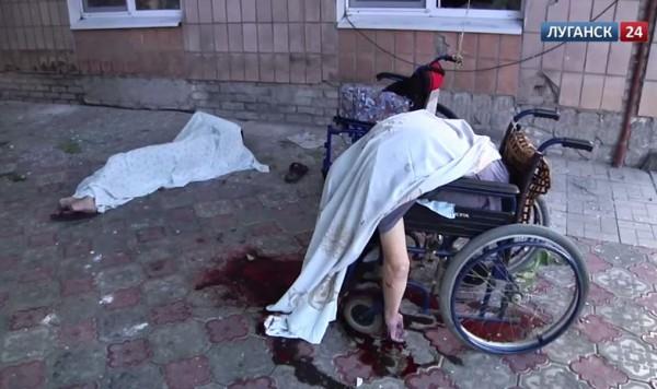 Дома пансионаты для престарелых в москве