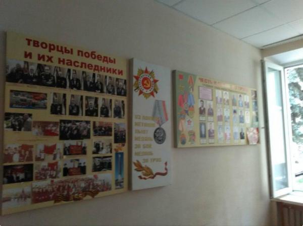 Советская символика висит в помещении, где находится окружной избирательный округ №24