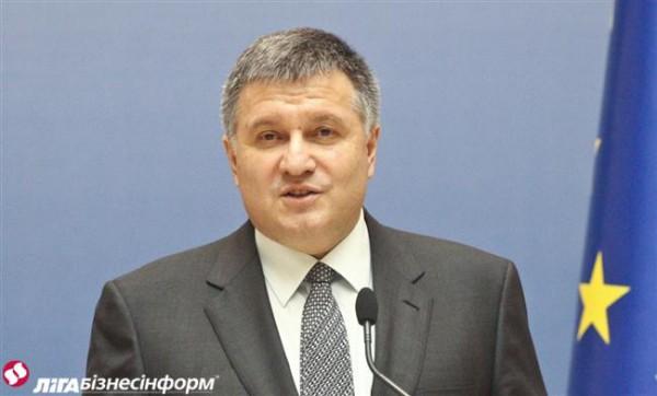 Аваков рассказал о новой вертикали патрульной службы