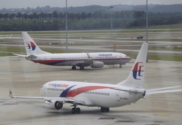 Поиски пропавшего рейса MH370 авиакомпании Malaysia Airlines продолжаются