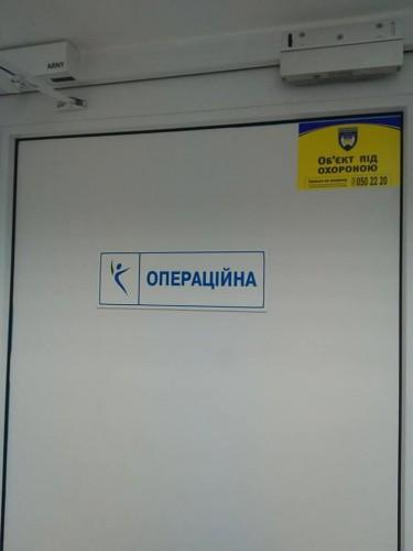 Савченко ведут на операцию
