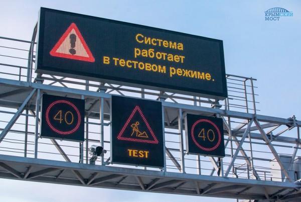 Система информирования водителей о трафике, состоянии полотна и погодных условиях