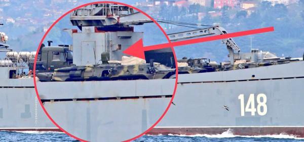 Военная техника РФ на палубе