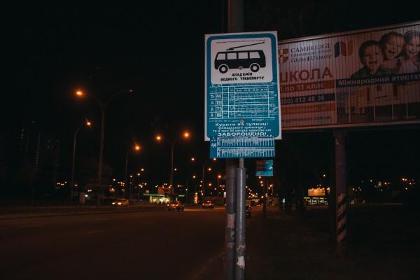 Кто двигался на запрещающий сигнал светофора, установит следствие