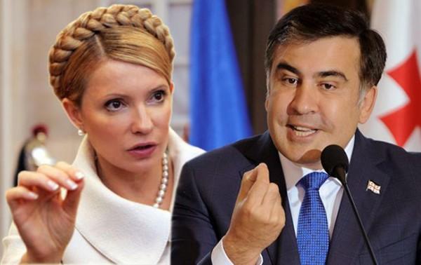 Тимошенко и Саакашвили лидируют в опросе