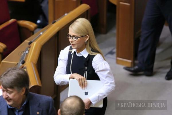 Тимошенко заявила о выходе партии из коалиции