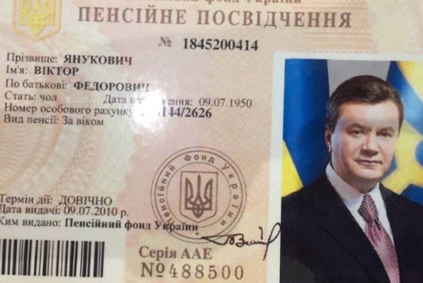 Найден личный архив документов Януковича