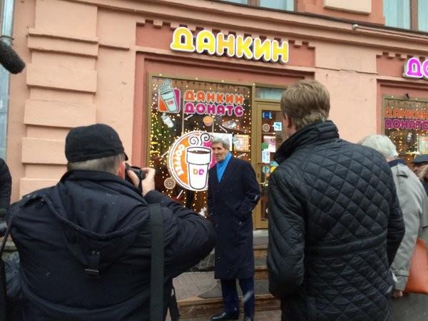 Керри в Москве