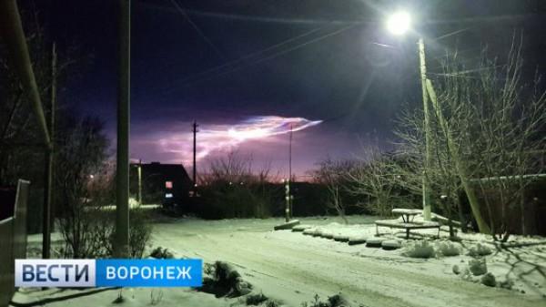 Россияне также видели загадочное небесное явление