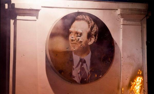 Портрет Валерия Лобановского на стадионе Динамо Киев