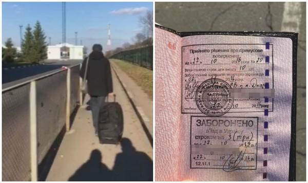 Уголовнику запретили въезд в Украину на три года