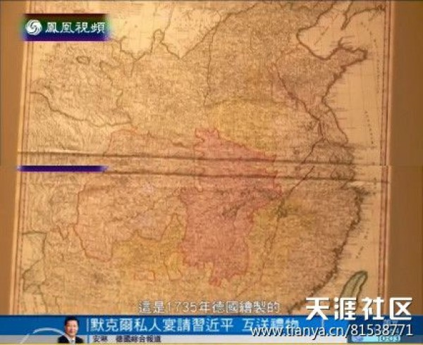 Карта, подаренная Меркель Китаю