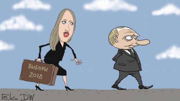 Карикатура на Собчак и Путина