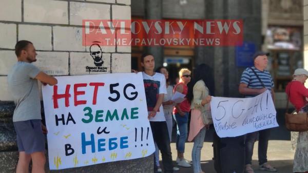 Протестующие требуют остановить излучение