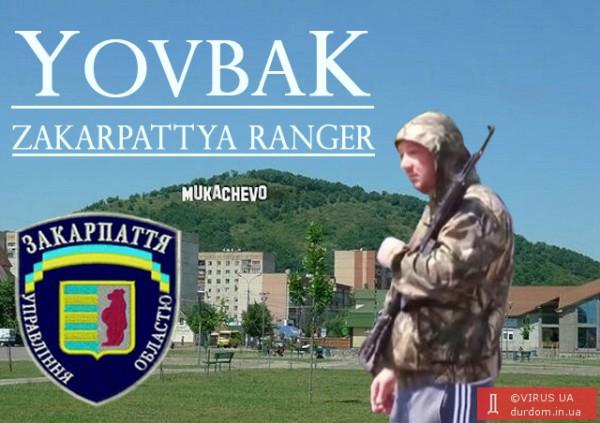 """Сегодня вечером состоится встреча Порошенко и Москаля, - источник """"Интерфакс-Украина"""" - Цензор.НЕТ 9801"""