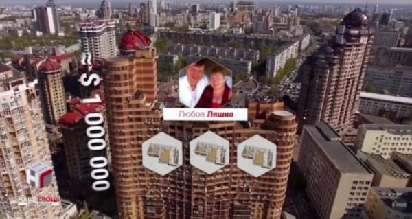 В 2012 году мать депутата купила три квартиры по 100 кв. м