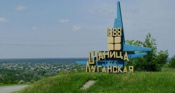 Станицу Луганскую обстреливают