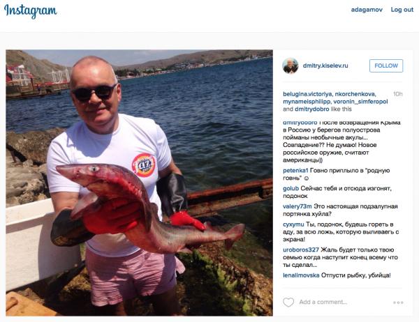 Аккаунт Киселева в Инстаграме