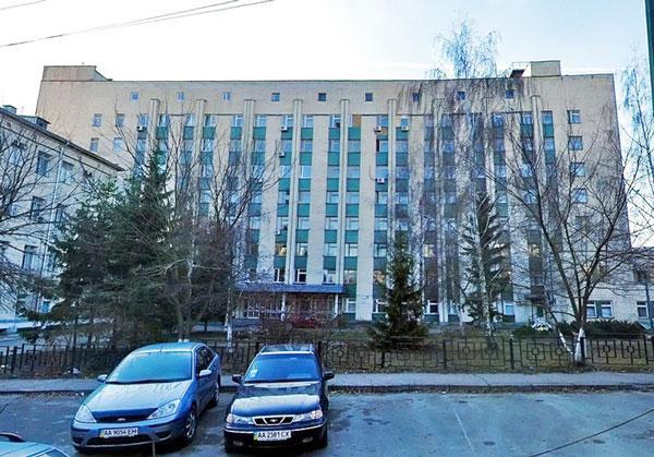 Институт нейрохирургии им. А.П. Ромоданова