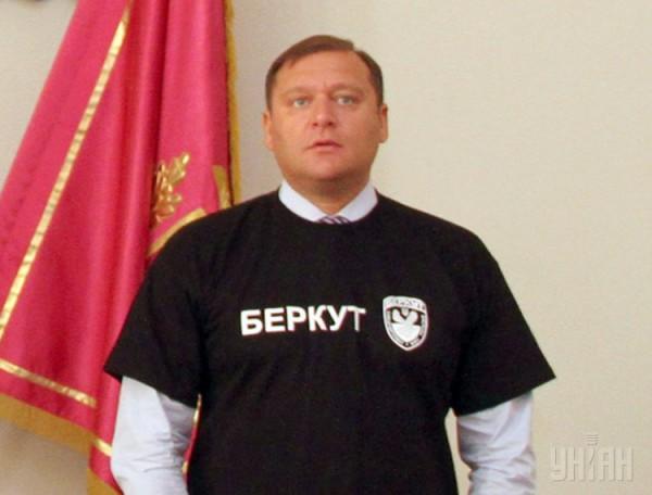 Добкин заявляет о закрытии дела против него