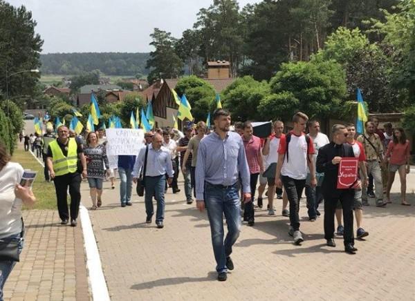 Юрий Луценко так и не вышел к участникам акции