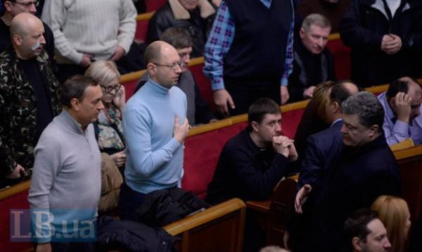 Оппозиционеры в Раде 20 февраля