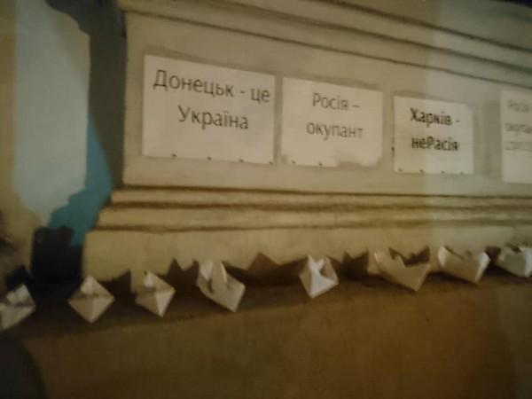 В Харькове под консульство РФ принесли бумажные кораблики