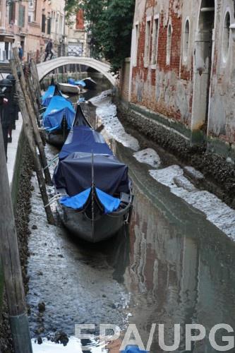 Пересохшие каналы в Венеции