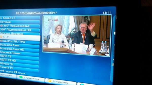 Новости о порноканалах спутникового тв