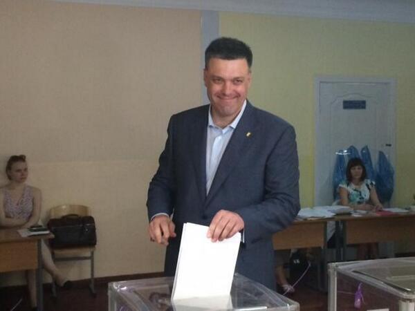 Выборы президента Украины 2014 онлайн