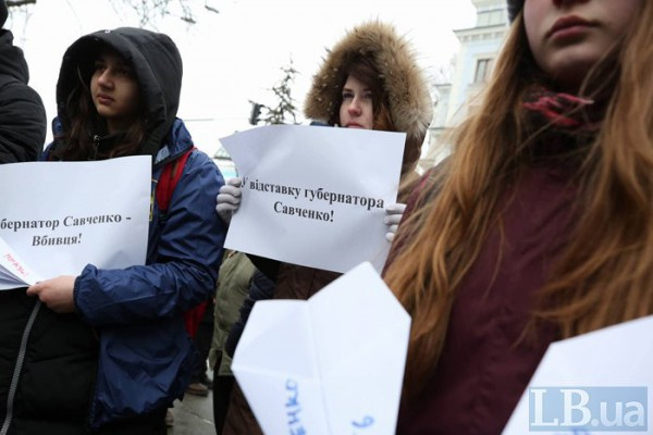 В гибели военного винят чиновников Николаевской ОГА