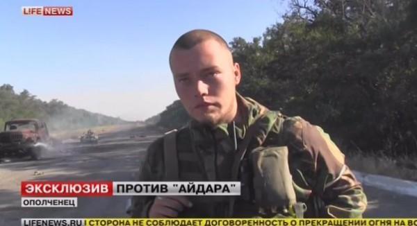 Алексей Мильчаков -