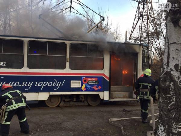 Трамвай был подарен городу ко дню Победы