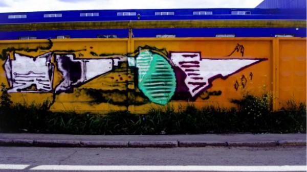 Тот, кто рисует граффити: в Киеве работы - непочатый край