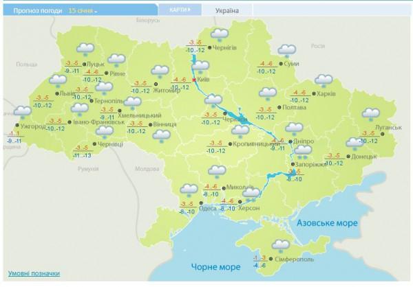 Погода на 15 января