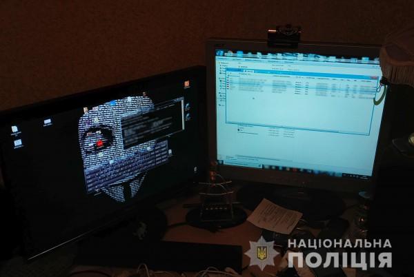 Украинская киберполиция разоблачила хакера