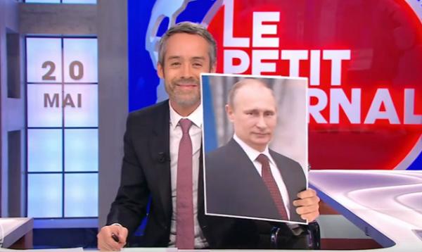 11 канал новости днепропетровска