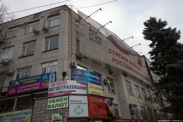 Здания в центре города прячутся за рекламными бордами