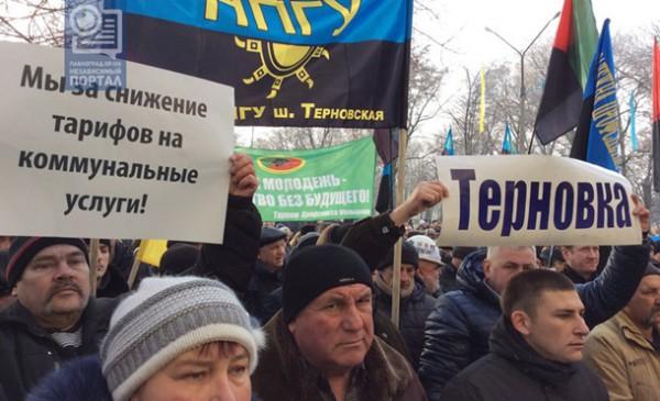 Митинг шахтеров в Павлограде
