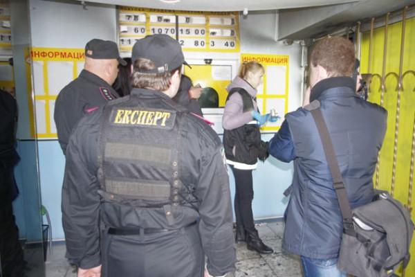 Грабители забрали около 80 тысяч гривен