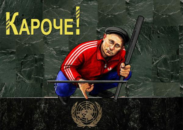 Российская делегация покинула заседание Генассамблеи ООН перед выступлением Порошенко - Цензор.НЕТ 3731