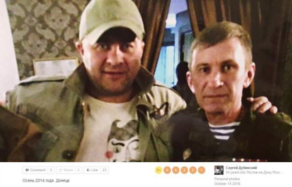 Бук на Донбасс транспортировал Сергей Дубинский