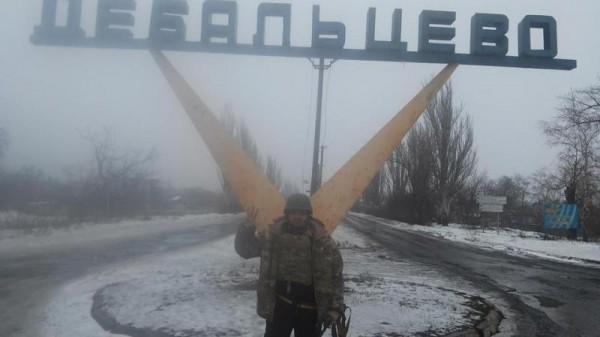 Настоящая стела в Дебальцево