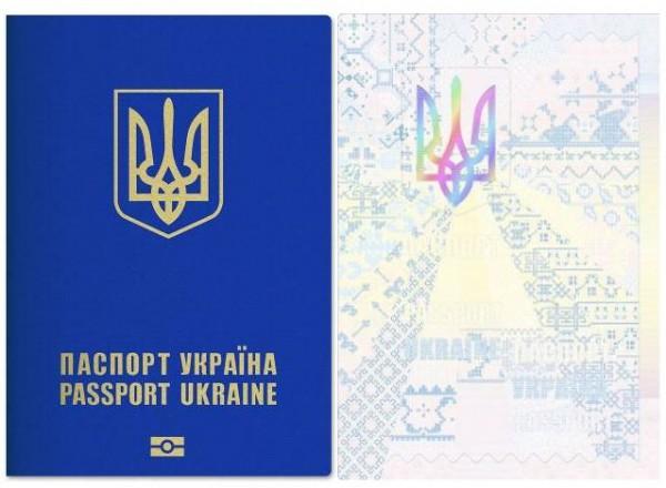 картинки загранпаспорт украины
