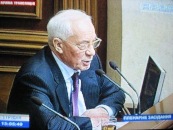 Николай Азаров выступает в Раде