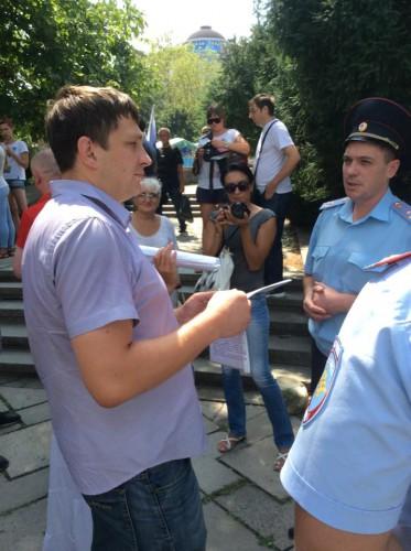 Организаторы митинга согласовали его проведение с администрацией города
